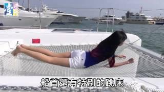 【台灣壹週刊】直擊高雄遊艇展 來上我的船