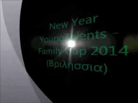 New Year YoungTalents - Family Cup 2014:Ο Π.Α.Ο.Κ. ΠΡΟΣΕΧΕΙ