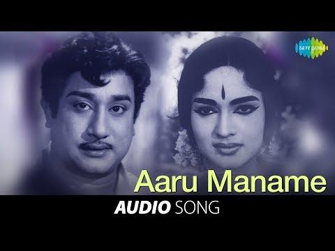 Aandavan Kattalai | Aaru Maname song |  Sivaji Ganesan, Devika, Chandrababu, Major Sundarrajan