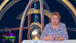 HOROSCOP URANIA - Previziuni astrologice - Uranissima