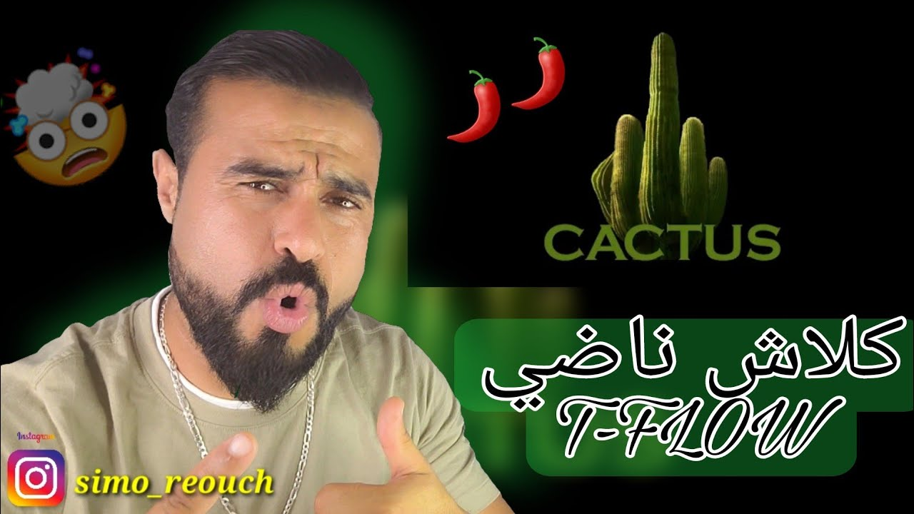 Youss45 - Cartus (Reaction) 🌶🌶 Clash T-FLOW | شااااعلة