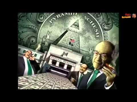 the new world system , Freemasonry 4 ,, نظام العالم الجديد , الماسونية 4