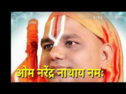 Om Narendra Nathay Namha Jagat guru Narendra charyaji maharaj