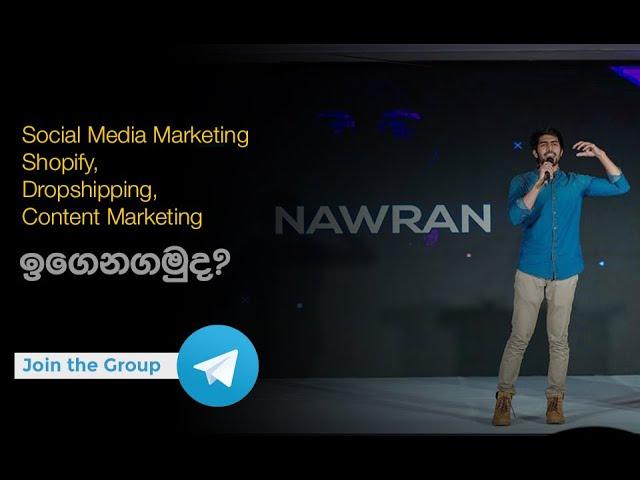 Social Media Marketing, Shopify, Dropshipping  Content Marketing ඉගෙනගමු - Introduction Zoom Session
