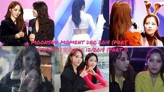 Gambar cover MOONSUN MOMENT DEC 2018 (PART 1) 용콩별콩 容蜜星蜜甜蜜的瞬间 12/2018 (PART 1)
