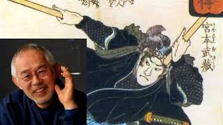 スタジオジブリの鈴木敏夫さんが、宮本武蔵の求道精神が日本の高度経済...