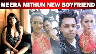 Meera Mithun hitting her new boyfriend in Australia Video