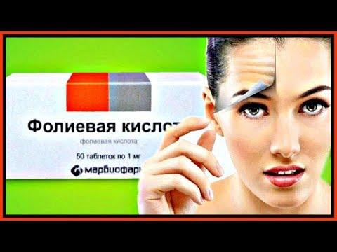 Весеннее SOS восстановление КОЖИ лица с фолиевой КИСЛОТОЙ. Маска для МГНОВЕННОГО омоложения кожи.
