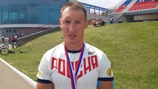 Евгений Луканцов - чемпион России-2018 в гребле на байдарке-одиночке 200 м