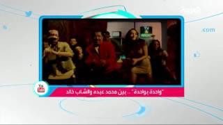 تفاعلكم: الشاب خالد في مواجهة مع محمد عبده بأغنية