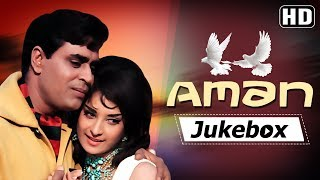 Aman 1967 Songs (HD) - Rajendra Kumar - Saira Banu | Shankar Jaikishan Songs | VIDEO JUKEBOX