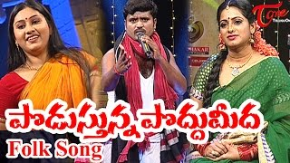 Podusthunna Poddumeeda | Popular Telangana Folk Songs