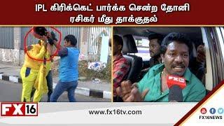 IPL கிரிக்கெட் பார்...