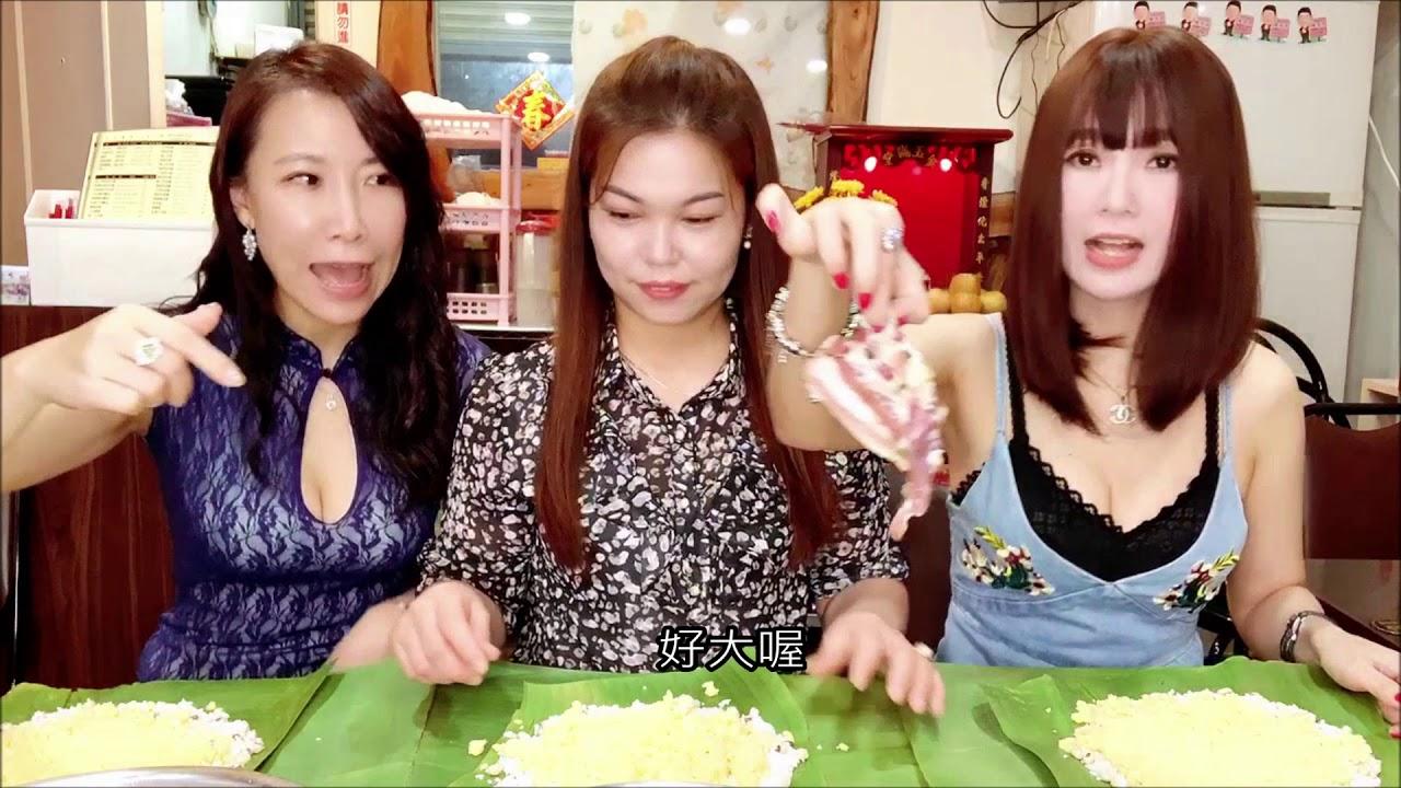 越南粽子 之 「蜜桃美食物語」