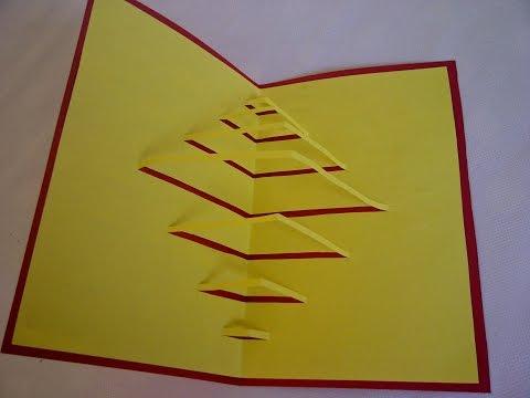 видео: Как сделать  самую простую открытку КИРИГАМИ