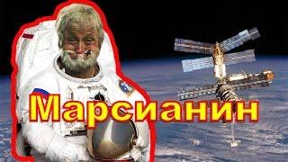 Смешной трейлер к фильму Марсианин.The Martian. 2015. Русская версия. HD