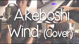 Akeboshi - Wind (Cover) - Marcus Alexander - Naruto Ending Theme Song
