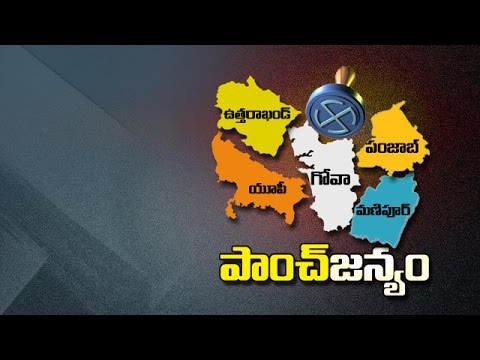 Central Election Commission to Announce 5 State Poll Schedule today || NTV