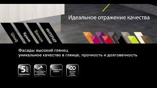 Недорогие угловые кухни от производителя Mebel-vezet(Кухни на заказ в Москве от производителя по индивидуальным размерам недорого. Функциональные недорогие..., 2017-02-25T11:27:28.000Z)