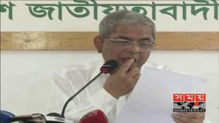 'বন্যা পরিস্থিতি নিয়ে সরকার চরম উদাসীন -যা দুর্ভাগ্যজনক' | Mirza Fakhrul Islam Alamgir | Somoy TV
