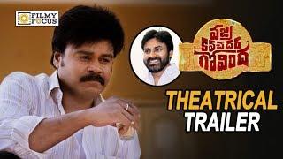 Vajra Kavachadhara Govinda Theatrical Trailer Saptagiri Arun Pawar Bulganin Filmyfocus com