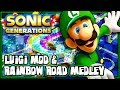 Sonic Generations PC Luigi Rainbow Road Medley Mod