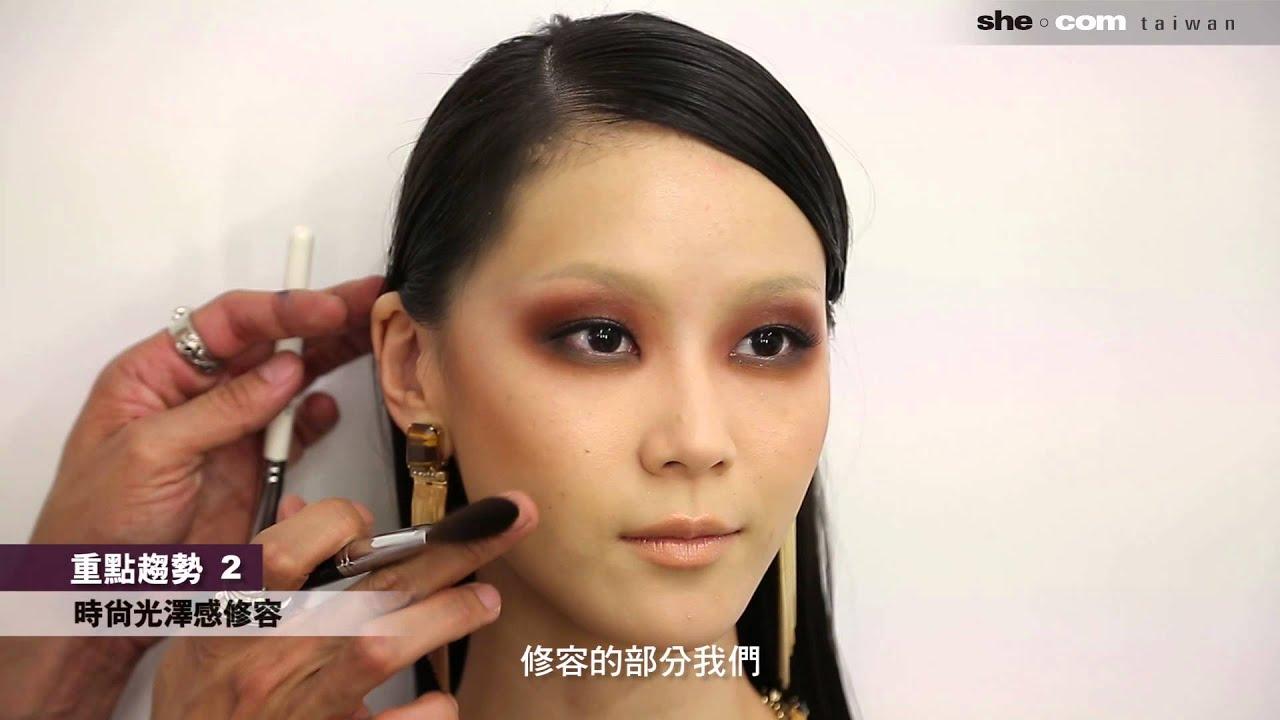 彩妝教學 │ 小凱老師2013秋冬彩妝趨勢預報【 Bella.tw儂儂 X she.com Taiwan】 - YouTube
