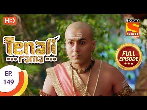 Tenali Rama - Ep 149 - Full Episode - 31st January, 2018