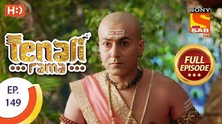Tenali Rama - Ep 149 - Full Episode - 31st January, 2018