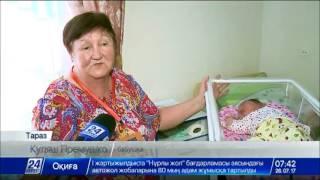 Девочка весом более 6 кг родилась в Таразе