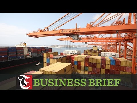 Business Brief - Oman's total imports marginally fall to OMR11b