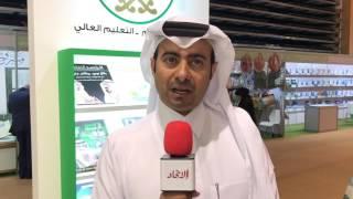 """معرض أبوظبي الدولي للكتاب 2017 """"الدكتور محمد المسعودي""""   صحيفة الاتحاد"""