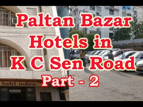 Paltan Bazar Hotels & Guest House K C Sen Road Near Guwahati Railway Station  - Part 2
