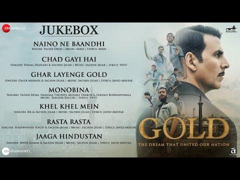Gold - Full Movie Audio Jukebox