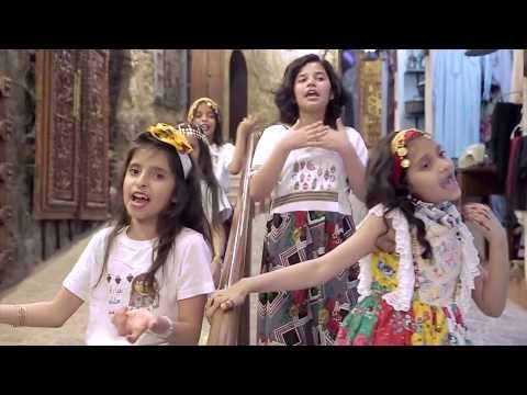 فيديو كليب رمضان الحب ll أحمد مامي 2019