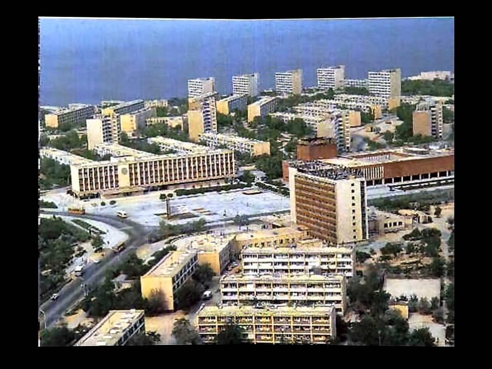 В ритме города Шевченко - YouTube
