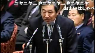 石破茂先生の講義 経済・財政・農政編(2010.02.05)