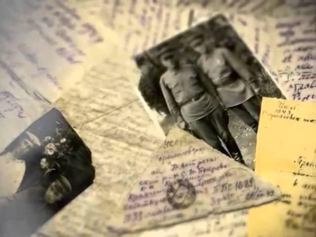 Первая серия - Константин Гаврилович Балахонов (письма родителям)