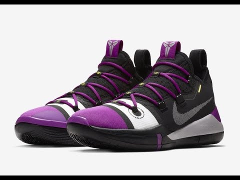 676f5de70f04 Kobe AD Surfaces In Purple And Black - YouTube