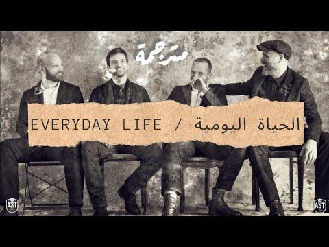 Coldplay - Everyday Life | Lyrics Video | مترجمة