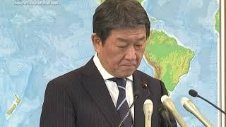 茂木外務大臣会見(令和元年9月20日)