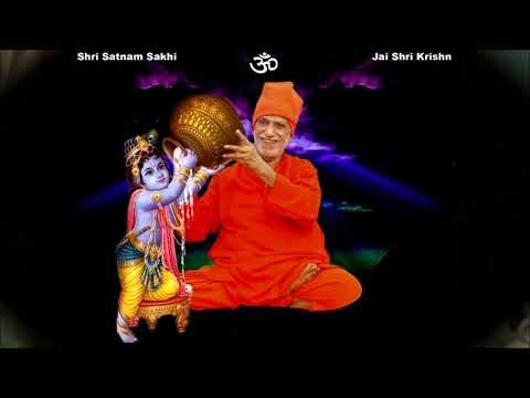 Ashawandhi ghar too dhar ( Satsang by satguru swami sarvanandji Maharaj)