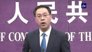جولة مفاوضات جديدة بين الصين وواشنطن حول الرسوم الجمركية قبل انتهاء الهدنة بينهما - (17-1-2019)