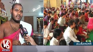 Vasant Panchami Celebrations At Musheerabad Saraswathi Temple In Hyderabad | V6 News