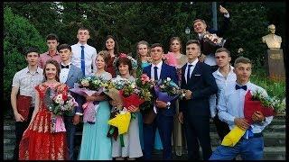 11 Класс 2018 год! с.Ивановка Азербайджан! (Kings of Kings)