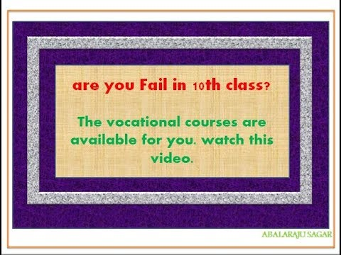 studies after 10th class fail || What should I do If I fail 10th class