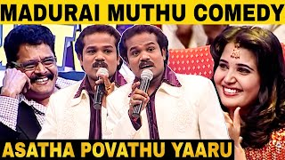Asatha Povathu Yaaru | KS Ravikumar