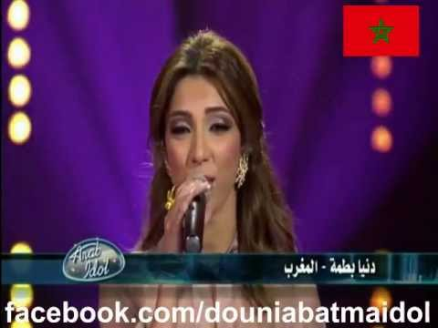 Dounia Batma Aktar - دنيا بطمة أكثر