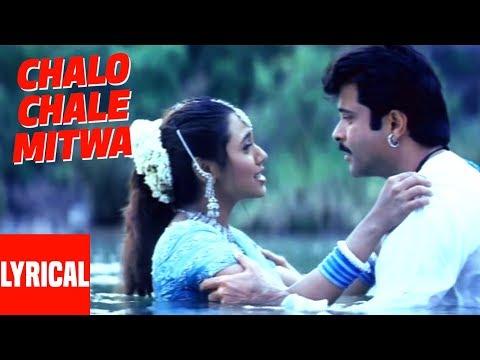 Chalo Chale Mitwa Lyrical Video   Nayak   A.R. Rahman   Anil Kapoor, Rani Mukherjee