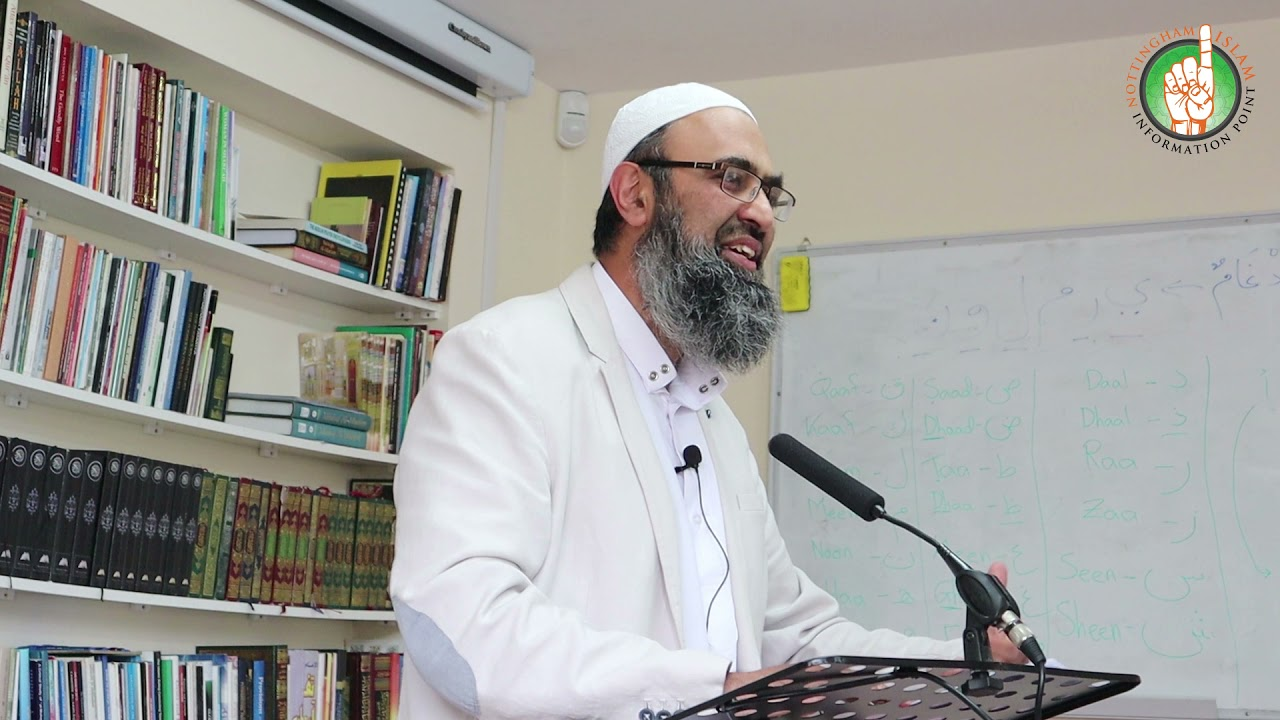 Relationships with Allah & Mankind by Brother Shujahat Aslam
